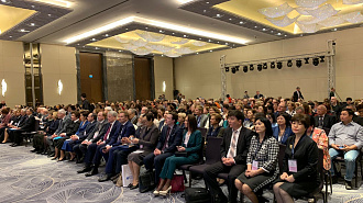 Kazakhstan hosted International Association of Teachers of Russian Language and Literature (MAPRYAL) at the first time.