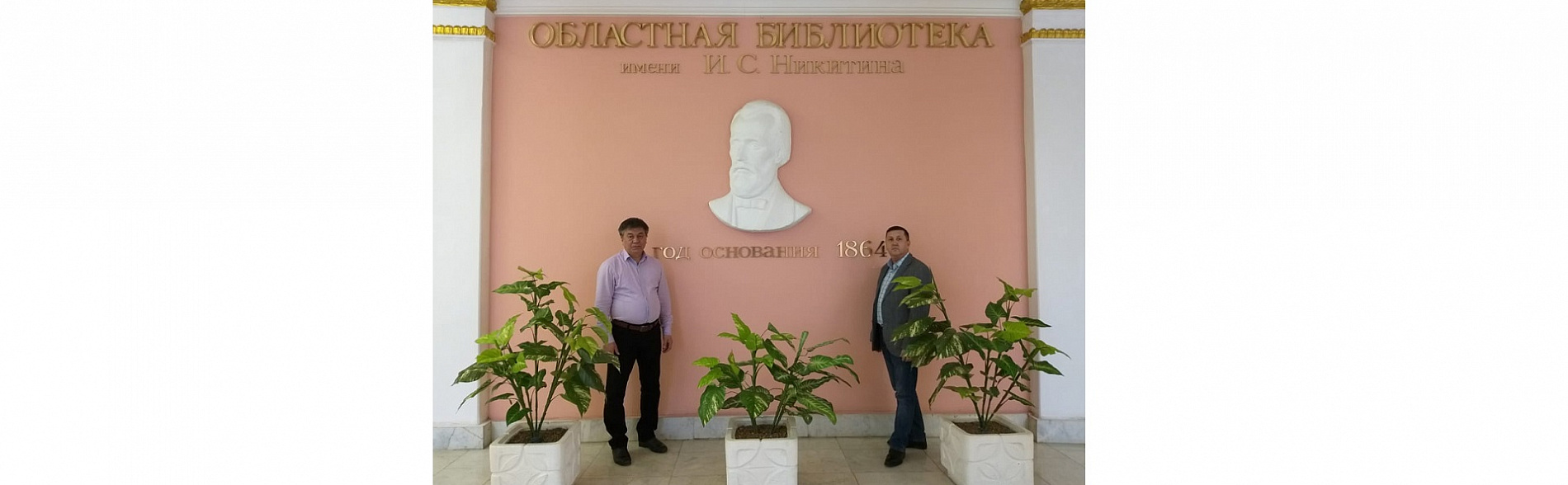 Research work of Atyrau scientists in the Russian archives